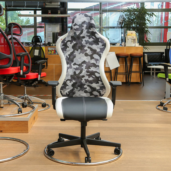 Sitness RS Sport Camouflage weiß
